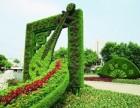 仿真绿雕 植物雕塑 立体绿雕 绿雕 绿雕出租租赁
