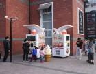 上海艾吉拉多冰淇淋加盟冰淇淋机器多少钱一台