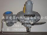 美国FISHER费希尔FS-299H大流量天然气减压阀