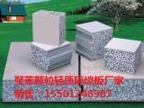 轻质复合墙板改造项目怎样缩短工期就用聚苯颗粒隔墙板