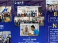 8月14日-16日蓝天豚将盛装出席上海硅藻泥展会