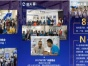 上海硅藻泥展会W4馆D15、D16号蓝天豚馆观展
