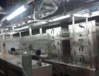 专业承接酒店 机关单位 食堂 学校厨房设备安装制作