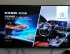 四川广电数字电视机顶盒广告开机换台广告EPG广告