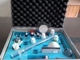 普教仪器 科学试验箱 教学演示箱