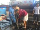 阜平万家大型罐车淤泥清理各种管道淤泥泥浆化粪池隔油池清理公司