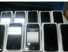 老牌诚信店专业维修各大品牌手机、平板 回收置换