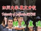 世纪教育培训 世纪教育培训诚邀加盟