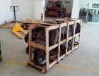 成都都江堰货运部邮寄家具家电托运部冰箱电瓶车运送