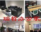 大量低价出售(全新)二手办公家具工位桌卡位办公桌