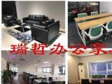 大量低价出售 全新 二手办公家具工位桌卡位办公桌