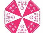 中山东凤专业美甲培训学校,小班开课,一对一指导
