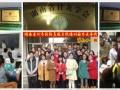 湘潭正规专业的针灸推拿培训学校一次交费终身免费进修