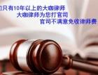 债务纠纷,诉讼时效,欠条不还,赖账,发律师函