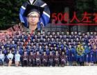 深圳毕业照拍摄+深圳大学毕业照拍摄深圳毕业学士服出租