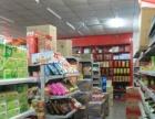 石狮蚶江超市跳楼价急转