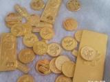 唐山丰润回收黄金铂金钯金钻石