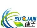 logo设计、企业标志设计、商标注册、画册设计