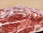 谢记食品聊城进口牛羊肉批发上脑眼肉板筋蹄筋杂筋