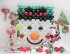 圣诞节气球布置及策划