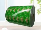 香肠包装膜 香肠包装定制生产