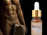 王昀熹男士阴茎增大精油批发 男性肾部保养正品一件代发代理代销