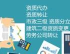 石家庄高新技术企业/医疗器械2类