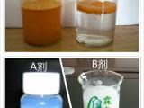 除漆剂脱漆剂,广州霖泉塑料除漆剂生产批发
