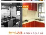 广州专做小工程的涂艺装饰房屋维修超专业