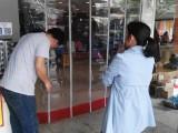 自吸式磁性透明软门帘 商场超市专用磁吸门帘 各种塑料门帘