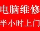 北京路由器维修北京无线路由网络维修无线ap WiFi安装调试