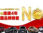 广汽传祺半年劲销25万辆猛增五成,全矩阵领跑中国品