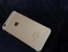 自用过的iPhone6 闲置转让,整机原装