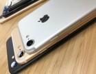 哪里有二手苹果7卖?可以0首付分期付款吗?