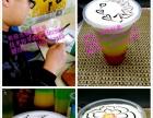 南昌学习奶茶汉堡炸鸡小吃冰淇淋咖啡甜品鸡排技术