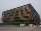 天津自贸区股权变更,中心商务区股权变更,法人变更