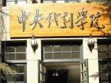 天津影视表演培训,中戏表演教师一对一授课