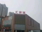 涞水 京昆高速涞水出口两公里处 商业街卖场 80平米