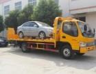 24小时汽车维修出售新旧轮胎 搭电 送油 拖车一切道路救援