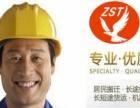 杂事通装修公司,包工,承包水电泥工油漆,可单包/装