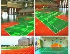 专业环氧地坪工程公司 包施工 丙烯酸球场/塑胶跑道建