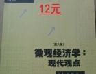 法学专业图书转让