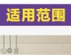 房屋装修 用点好的 选欣圣砼防水胶填缝剂