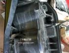 路虎发现4原厂尾灯原装配件 路虎拆车件