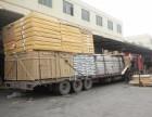 惠东物流 承接全国各地货运业务 整车零担 托运搬家 大件运输