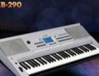 全新雅马哈kb-290考级教学专业演奏电子琴 。
