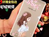 oppo r7手机壳硅胶防摔卡通彩绘超薄