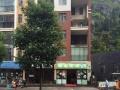 家喻五洲前面家运天城成熟商铺 商业街卖场