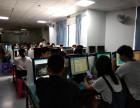 东莞电脑培训学校好口碑学校找十七年的万江天骄学校