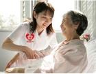 贵州养老院(机构)哪里好 贵阳养老 正规满意的养老院